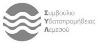 Water board Limassol Logo