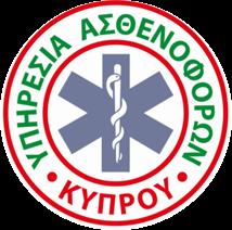 Ambulance Service Cyprus