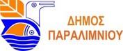 Paralimni Municipality logo