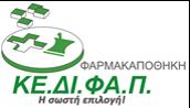 Pharma Kedifap Logo