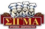 Sigma Bakeries Logo